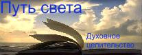 """Практические семинары по книге Знания """"Ключи Еноха"""""""